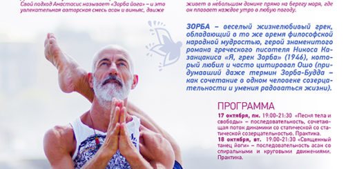 anastasis_moscow_600